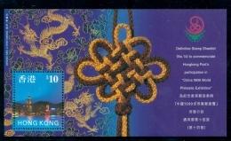 "HONG KONG CHINA BF 063 ""China 99"" Exposition Philatélique - 1997-... Région Administrative Chinoise"