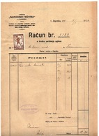 17.01.1920. KINGDOM OF SHS, CROATIA, ZAGREB, VERIGARI, CHAIN BREAKERS, 20 PARA POSTAL STAMP USED AS REVENUE STAMP - 1919-1929 Kingdom Of Serbs, Croats And Slovenes