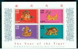 HONG KONG CHINA BF 056 Nouvel An - Année Du Tigre - 1997-... Région Administrative Chinoise
