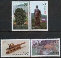China MiNr. 2793/96 **, Chinesische Teekultur - 1949 - ... République Populaire