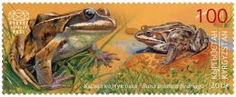 H01 Kyrgyzstan Red List Red Book Rote Liste Reptiles Frogs Snakes 2019 Mi# 134 MNH - Kirgisistan