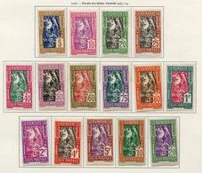 Tunisie - Tunesien - Tunisia Colis Postaux 1926 Y&T N°CP11 à 25 - Michel N°PK11 à 25 * - Récolte Des Dattes - Unused Stamps
