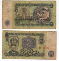 Billet BULGARIE 1962  2 Leva - Bulgarie
