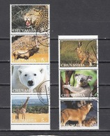 Chuvasia, 2000 Russian Local. Wild Animals Issue.  C.T.O. - Cinderellas