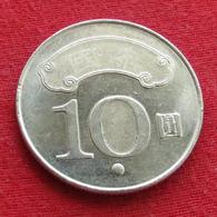 Taiwan 10 Yuan 2011 / 100 Y# 574 Lt 479  China Formosa Chine - Taiwan