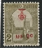 Tunisie - Tunesien - Tunisia 1923 Y&T N°80 - Michel N°96 * - 0cs2c Mosquée De Kairouan - Tunisie (1888-1955)