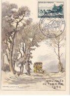FRANCE - Carte-Maximum FDC - Journée Du Timbre 1952 - Cartes-Maximum