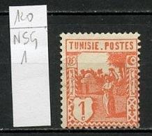 Tunisie - Tunesien - Tunisia 1926-28 Y&T N°120 - Michel N°120 Nsg - 1c Porteuse D'eau - Tunisie (1888-1955)