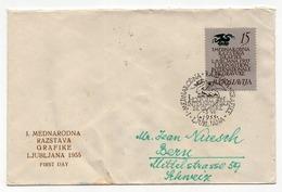 1955 YUGOSLAVIA, SLOVENIA, LJUBLJANA, SPECIAL CANCELATION, INTERNATIONAL PRINTS EXHIBITION - 1945-1992 Socialist Federal Republic Of Yugoslavia