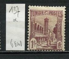 Tunisie - Tunesien - Tunisia 1926-28 Y&T N°137 - Michel N°137 * - 1f Mosquée Halfaouine - Tunisie (1888-1955)