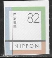 JAPAN, 2019, MNH, GREETING STAMP,1v - Other