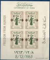 Dubai 1964, Freedom From Hunger Overprinted Block Issue 20 NP Imperforated MNH - Tegen De Honger