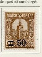 Tunisie - Tunesien - Tunisia 1929-30 Y&T N°160 - Michel N°(?) * - 50cs40c Mosquée Halfaouine - Tunisie (1888-1955)