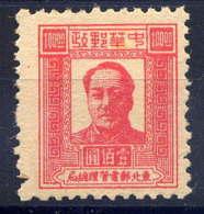CHINE DU N.E. - 74(*) - MAO TSE-TOUNG - Chine Du Nord-Est 1946-48
