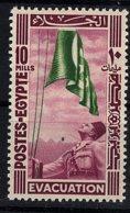 Egypt, 1947, SG 339, MNH - Égypte