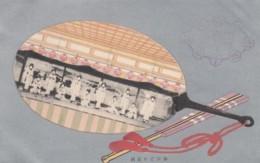 Japan Unknown Location, Women Dance Performance, Nice Graphic Design In Border, C1900s Vintage Postcard - Japan