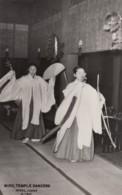 Nikko Japan, Miko Temple Dancers, Women Perform Traditional Ceremony, C1950s Vintage Postcard - Japan
