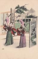 Japan Artist Image, Dancers, Women Perform Traditional Ceremony Fans Screens, C1900s Vintage Postcard - Japan
