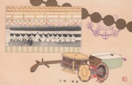 Japan, Women Perform Music On Stage, Nice Graphic Design In Border, C1900s Vintage Postcard - Japan