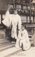 Nara Japan, Sacred Dancers Of Kasuga Shrine, Religionous Ceremony, C1910s/20s Vintage Postcard - Giappone
