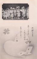 Japan Unknown Location, Men Dance With Fans Masks, Art Work In Border Of Card, C1910s/20s Vintage Postcard - Japan