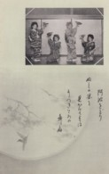 Japan Unknown Location, Women Dance With Fans, Art Work In Border Of Card, C1910s/20s Vintage Postcard - Japan