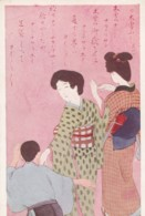 Japan, Artist Image Of Unidentified Dance Performance With Men And Women C1910s/20s Vintage Postcard - Japan