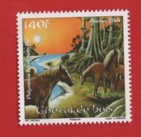 Polynésie 2014 °° 1053  Cheval De Bois Année Chinoise (WP10) - Polynésie Française