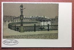BEST Antique Tsarist Russia Postcard Red Cross 1909s Petersburg. Trinity Bridge. Burning Street Lights. By Dobuzhinsky - Künstlerkarten