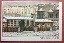 BEST Antique Tsarist Russia Postcard Red Cross 1909s Petersburg. Chernyshev Bridge. By Dobuzhinsky - Künstlerkarten