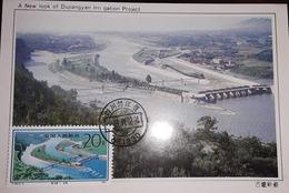 O) 1991 CHINA, BRIDGE - DUJIANGYAN IRRIGATION PROJECT - YUZUI FLORR CONTROL, MAXIMUM CARD XF - China
