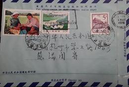 O) 1984 CIRCA - CHINA, REVOLUTION, BRIDGE,BUDDHIST TEMPLE, CULTURE - WOMAN, AEROGRAM.XF - 1949 - ... People's Republic