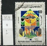 Tunisie - Tunesien - Tunisia 1976 Y&T N°829 - Michel N°891 (o) - 40m Le Hénné - Tunesië (1956-...)