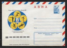 Russia/USSR 1980,Air Mail Cachet Cover, Moscow'80 Olympics,Modern Pentathlon,VF !! - Athletics