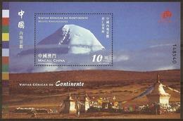 2007 MACAO MACAU MAINLAND LANDSCAPE(I) MS - 1999-... Chinese Admnistrative Region