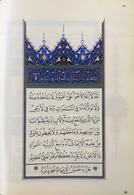 I'm Learning Qur'an - Practical Tajweed ARABIC QURAN CALLIGRAPHY HUSEYIN KUTLU - Livres, BD, Revues