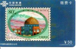 Timbre Stamp Télécarte Chine  Phonecard  (G 191)) - Francobolli & Monete