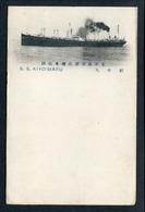 """C1910-14 POSTCARD TOYO KISEN LINE """"KIYO MARU"""" BUILT 1910 - Dampfer"""
