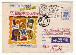 Enveloppe ROMANA ROUMANIE Oblitération TIMISOARA 12 31/03/1992 - Poststempel (Marcophilie)