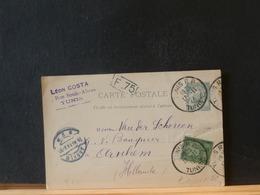 A10/001   CP POUR LA HOLLANDE 1912 DECHIRURE RECOLLE - Covers & Documents