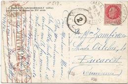PETAIN 2FR40 SEUL CARTE ARCHAMBAULT ALLIER 1942 POUR LA ROUMANIE CENSURE AU TARIF - 1941-42 Pétain