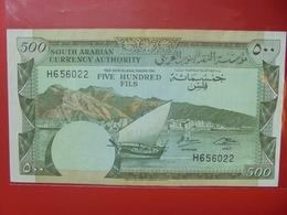 YEMEN(SUD)-ARABIE SAOUDITE 500 FILS PEU CIRCULER  (B.6) - Yemen