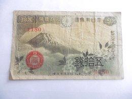 JAPON-BILLET DE 50 SEN-1938 - Japon