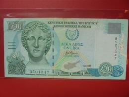 CHYPRE 10 POUNDS 1997 CIRCULER BELLE QUALITE (B.6) - Zypern