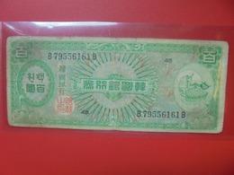 COREE(SUD) 100 WON 1953 CIRCULER ASSEZ RARE ! (B.6) - Corée Du Sud
