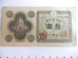 JAPON-BILLET DE 10 YEN-1946 - Japon