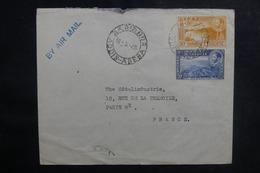 ETHIOPIE - Enveloppe Commerciale De Addis Abeba Pour Paris En 1949, Affranchissement Plaisant - L 41672 - Ethiopie