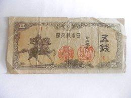 JAPON-BILLET DE 5 SEN-1944 - Japon