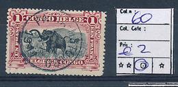 BELGIAN CONGO COB 60 USED PANIA MUTOMBO - Belgisch-Kongo