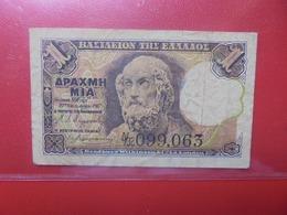GRECE 1 DRACHME 1917 CIRCULER  (B.6) - Grèce